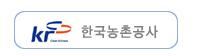 한국농촌공사
